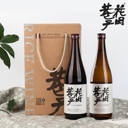 花田巷子米酒桂花米酒月子酒活血益气生日礼物礼盒装微醺银巷2支