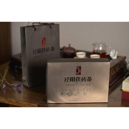 保健 传统手筑茯砖茶礼盒 500g