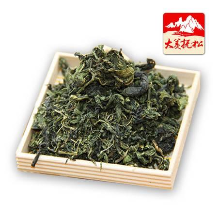 【大美抚松】长白山 刺五加茶 红色