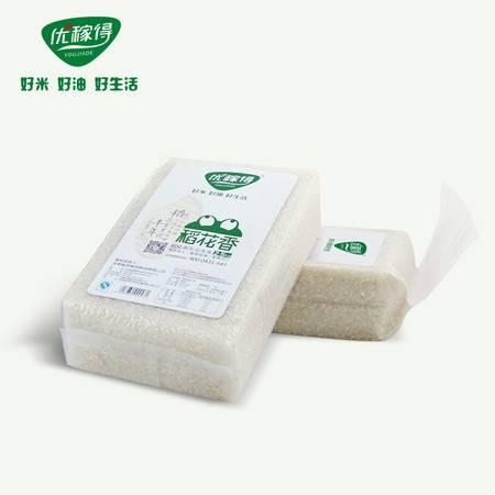 优稼得 东北大米 稻花香  2.5kg