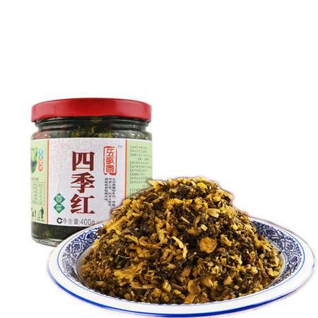 四季红腌雪里红400g 安徽桐城特产