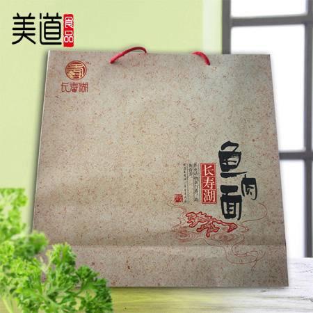 长寿湖 鱼肉面 五福寿礼盒装 500克/盒