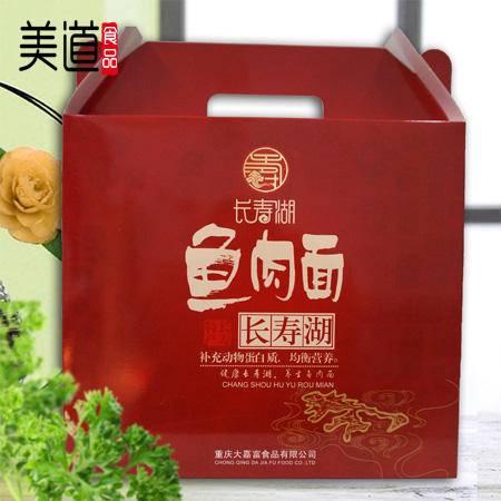 长寿湖 鱼肉面 礼盒装 200克/盒