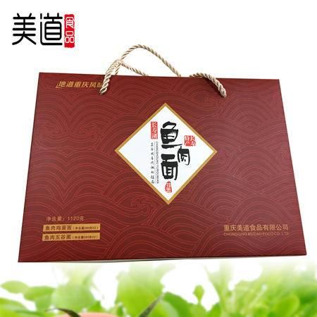 长寿湖 鱼肉挂面 礼盒装 1120克/盒