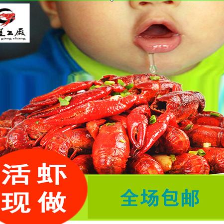 虾王潜江油焖大虾 秘制香辣麻辣小龙虾熟食