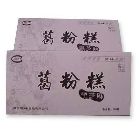 望林葛粉纯天然 湖北宜昌 三峡特产 深山葛根 野生葛粉糕150g盒装黑芝麻味