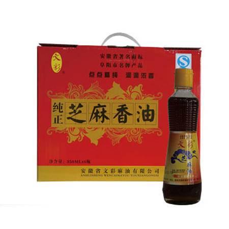 临泉特产 文彩 纯正芝麻油(白芝麻)350MLX6