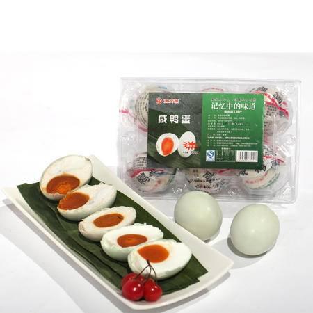 淮南特产焦岗湖咸鸭蛋两盒装20枚