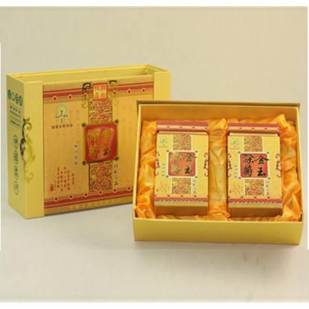金玉滁菊--特级贡品--精装220克(滁州)