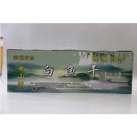明光特产 白鱼干(1500g±50g)(滁州)