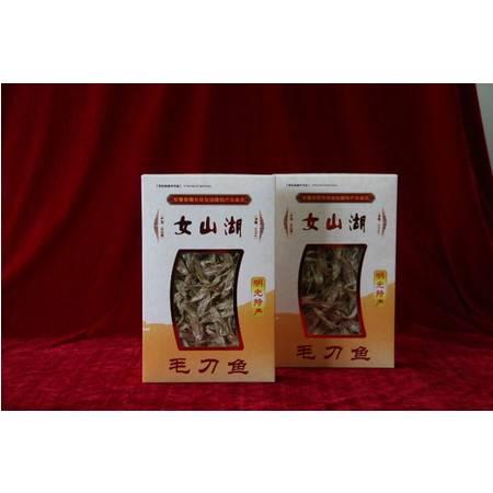 女山湖特产 毛刀鱼(200g)(滁州)