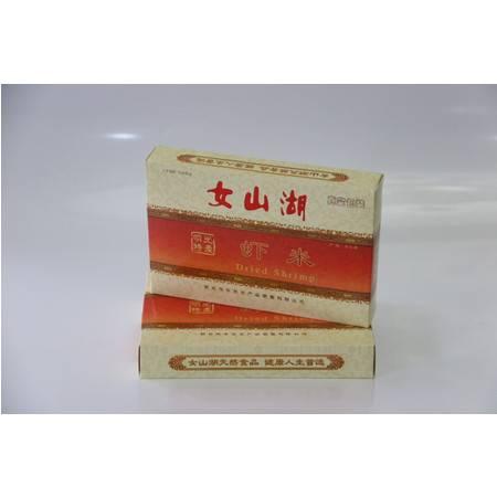 明光特产 虾米/虾皮(200g)(滁州)