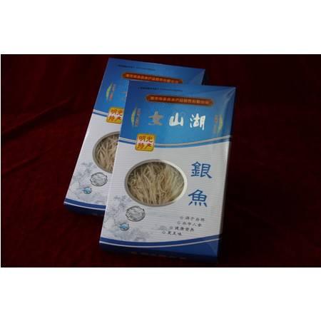 明光特产 银鱼(150g)(滁州)