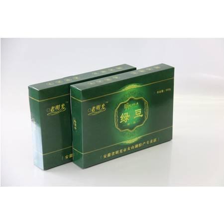 明光特产 绿豆(小袋)(500g)(滁州)