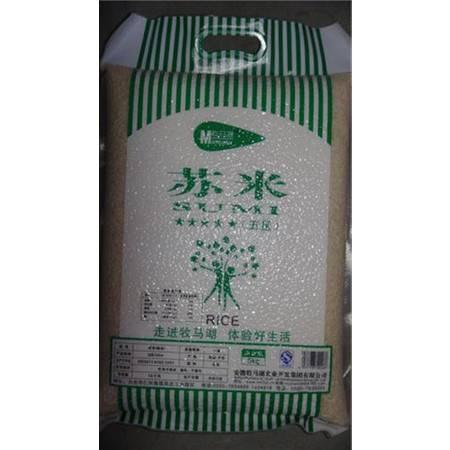 天长特产 牧马湖 五星苏米 (5kg)(滁州)