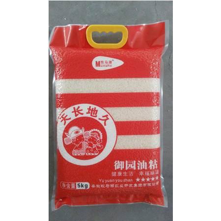 天长特产 牧马湖 御园油粘(5kg)(滁州)