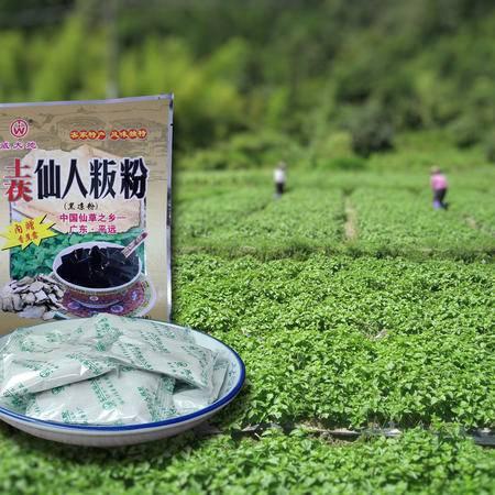 土茯仙人粄粉 清凉开胃解暑 土茯 仙草粉 10小包袋装200g