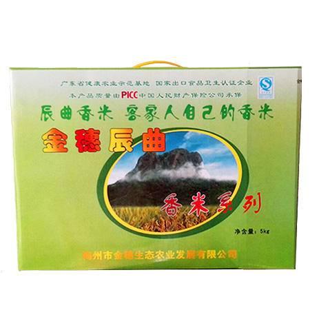 辰曲南台丝苗米5kg礼盒装