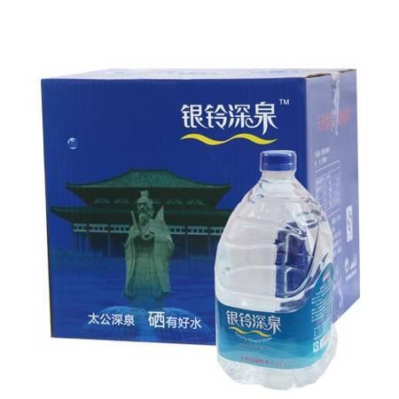 临泉特产 银铃 天然泉水 4.5L*4