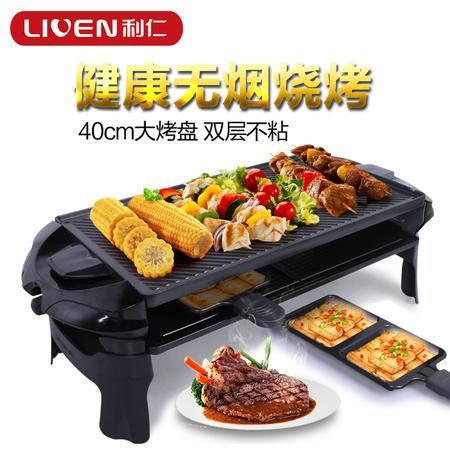 利仁DKL-40A电烤炉韩式双层无烟烧烤炉不粘烤盘可调温家用烤肉机