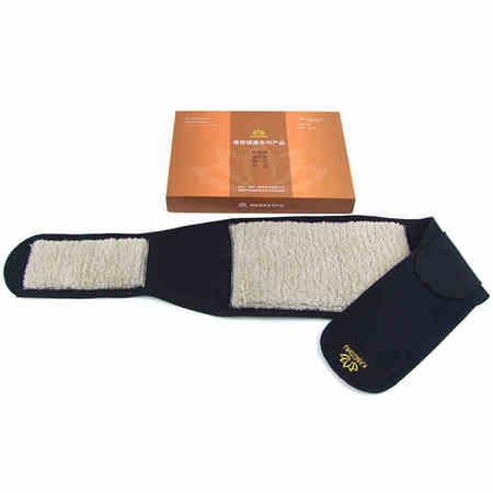 康舒护腰 护腰带秋冬男女中老年保健护具 珊瑚绒加厚加强保暖毛绒