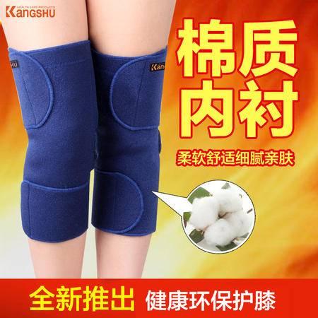 康舒护膝保暖环保舒适超薄秋冬季老寒护腿关节保健护具中老年男女