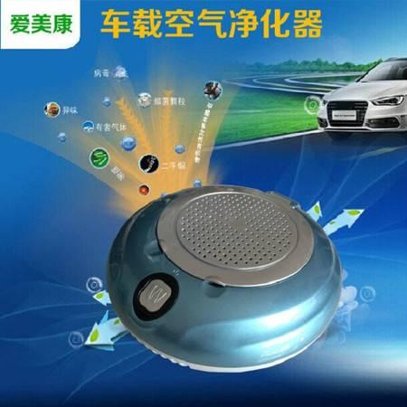 万阳正品车载空气净化器香薰汽车内氧吧三重过滤除甲醛异烟味PM2.5