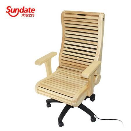 太阳之约加强远红外线理疗电脑椅子磁疗保健沙发可调节可躺家用办公椅松木