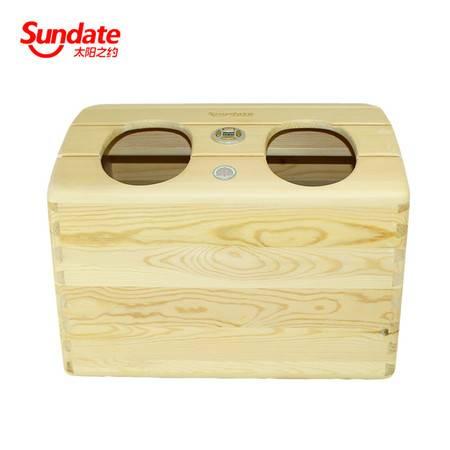 太阳之约加强远红外足疗桶磁疗足浴桶电气石汗蒸养生桶