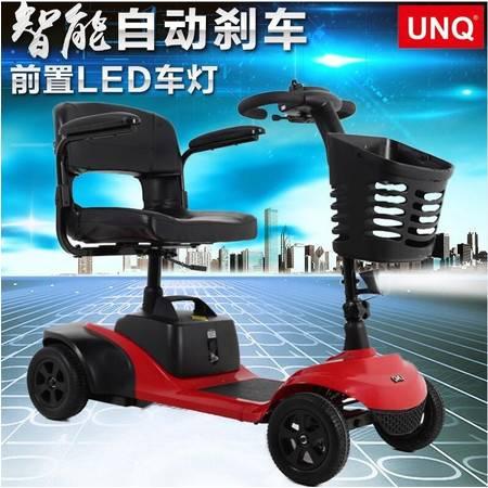 佳康顺四轮老年代步车带灯电动车残疾人老人代步车HS200/12A铅酸电池