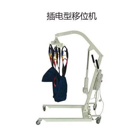 佳康顺电动移位机家庭护理残疾人瘫痪移位卧床病人护理HY101-01B