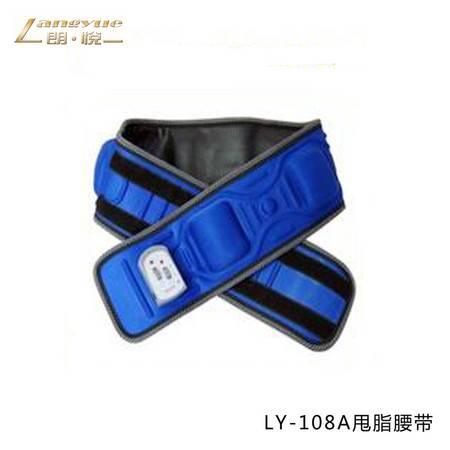 朗悦 LY-108A 双电机甩脂机 去脂腰带震动燃脂按摩腰带