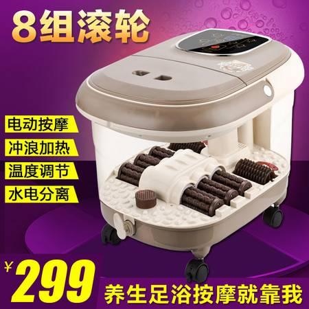 朗悦家用养生足浴盆全自动按摩恒温洗脚盆泡脚盆深桶LY-5815