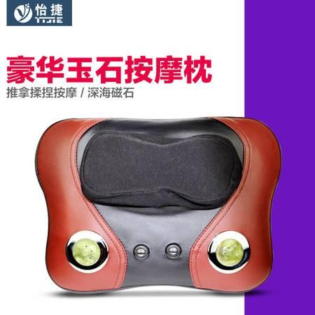 怡捷颈椎按摩枕家用按摩器颈部按摩多功能按摩枕YJ-820A-1