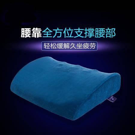 康舒 椅子腰垫腰枕靠枕腰靠办公室靠背汽车护腰靠垫