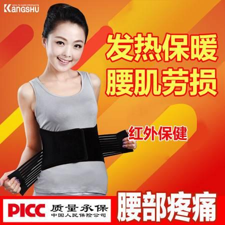 托玛琳磁石发热护腰带腰椎间盘腰托护腰带(邮掌柜专用)