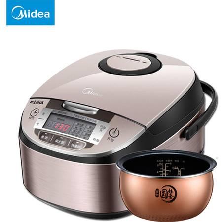 美的/MIDEA 电饭煲 拉丝不锈钢机身 立体加热 聚能釜内胆4L电饭锅MB-WFS4029