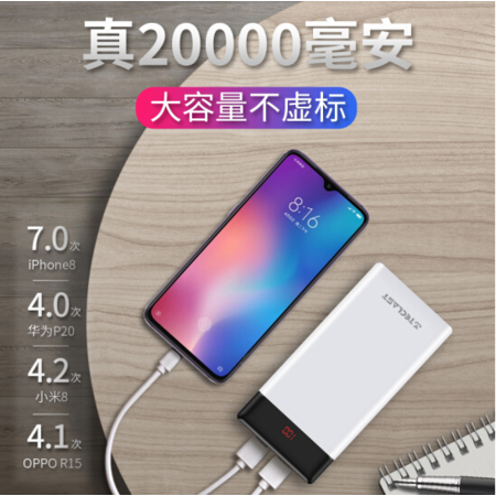 台电 充电宝迷你小巧便携手机移动电源通用可爱快充1000毫安T100CA/C20