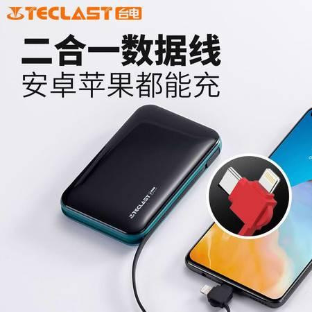 台电 台电 充电宝超薄聚合物移动电源10000毫安手机快充通用D10