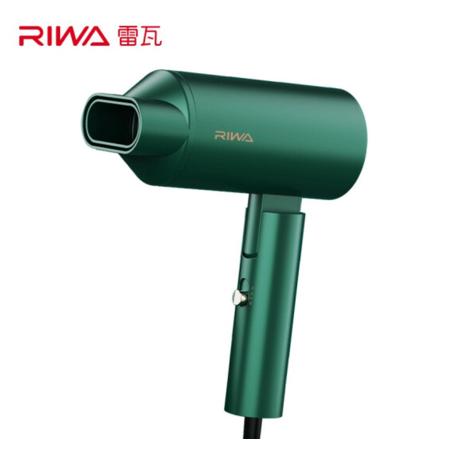 雷瓦/RIWA 吹风机千万负离子大风量速干1600W大功率 RC-7305