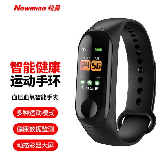 纽曼数字  运动智能手环男女 心率血压运动睡眠 防水计步器彩屏蓝牙手环M3