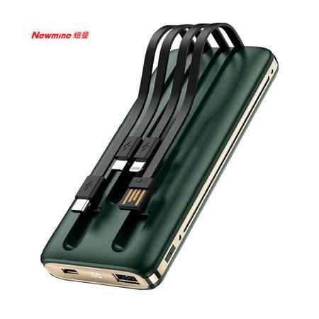 纽曼 移动电源10000毫安时自带线三合一带数显充电宝小巧便携 AL01