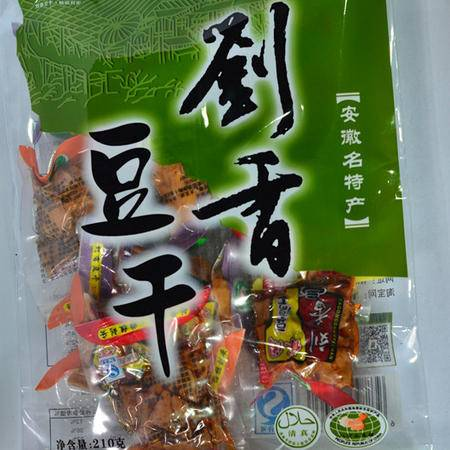 淮南特产刘香豆干零食小吃  210g