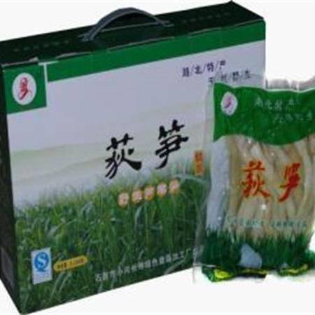 长江荻笋(优等品)