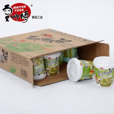 童师傅小葱鸡丝米粥 一箱16杯