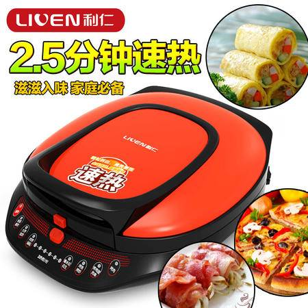 liren利仁 LR-S3000电饼铛 双面加热可拆洗家用电饼档蛋糕机正品
