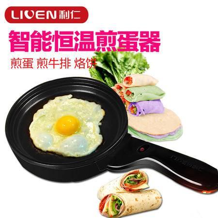 利仁BC-168煎蛋器家用不粘锅小煎饼锅煎饼机无烟迷你电饼铛饼档