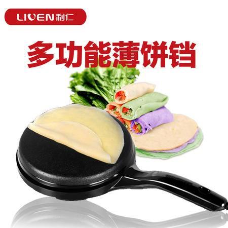 Liren/利仁BC-11薄饼铛 家用多功能电饼铛春卷机蛋卷机
