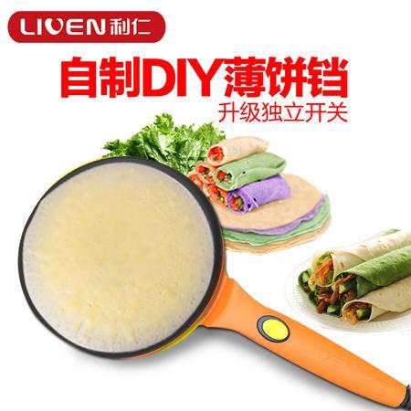 利仁BC-411A薄饼铛电饼铛薄饼机烙饼机 烤鸭饼 蛋卷机正品