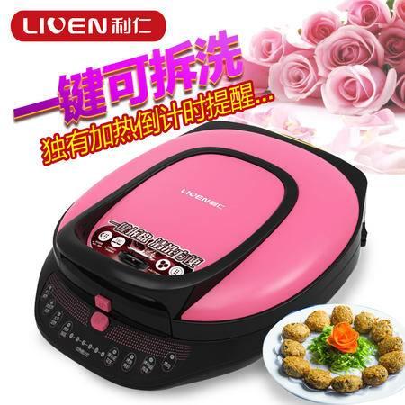 利仁LR-D3001 电饼铛全自动可拆洗煎烤机烙饼机家用蛋糕机正品